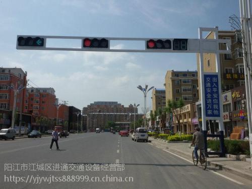 供应阳西十字路口红绿灯安装 交通信号灯 路灯 标志牌厂家