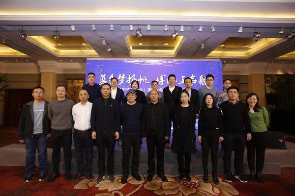 2018象山海洋生命健康创新创业大赛正式打响,首轮复赛角逐上海