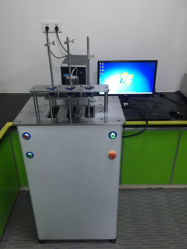 微机控制维卡软化点温度测定仪