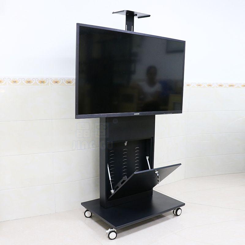 厂家直销晶固JG90(40-75英寸)移动落地电视挂架通用会议室展示活动架子移动推车电视移动支架