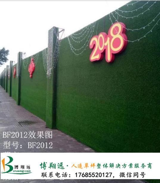 绿植草皮墙(案例:舟山、泰安)