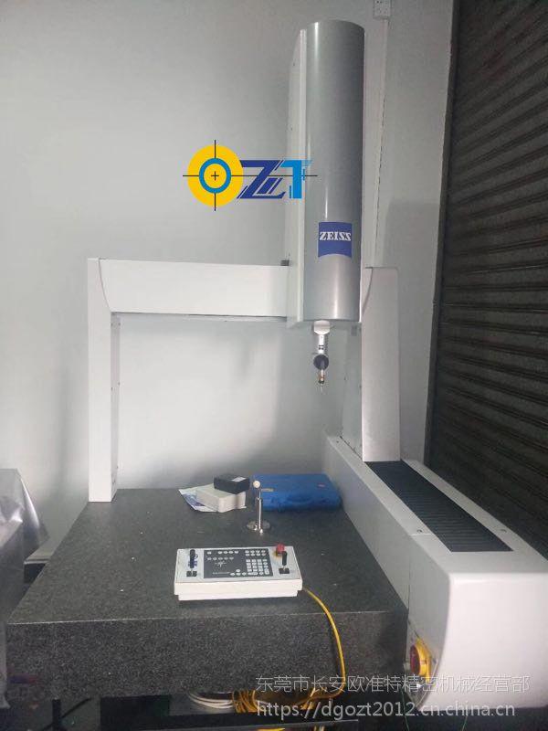 东莞新到二手德国蔡司三坐标 自动款776测量机 价格 、精度、行程