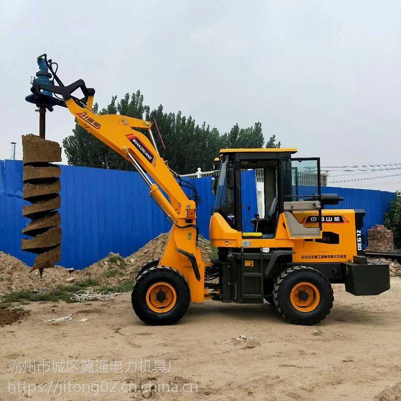 铲车改挖坑机 钻电杆坑机器 小装载机打坑机 冀通直销