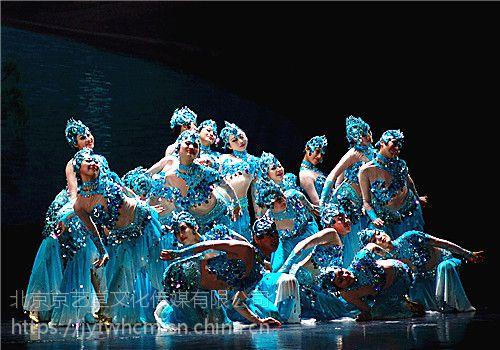 北京舞蹈表演外籍舞蹈团彩虹舞团