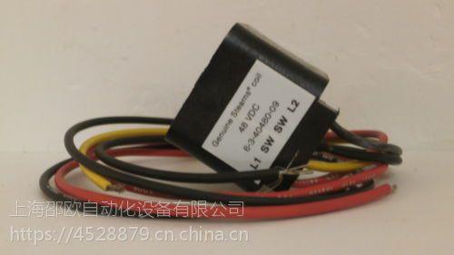 STEARNS ELECTRIC制动器部件厂家价格厂家价格1-056-431-00