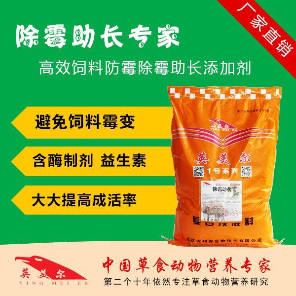 http://himg.china.cn/0/5_799_1078443_600_600.jpg