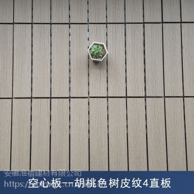 爱乐木塑地板户外塑木防腐防水阳台浴室庭院花园露台生态环保DIY