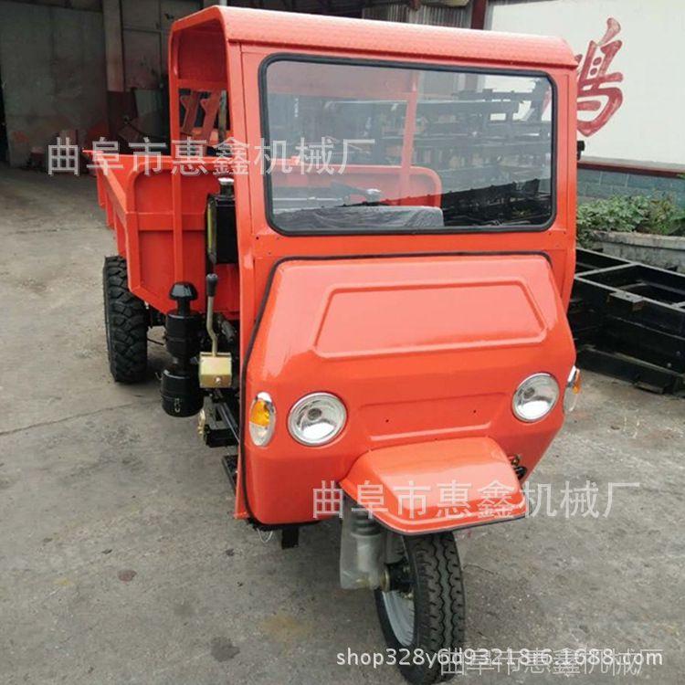 全新工程柴油三轮车 新品畅销柴油三轮车 多功能工程自卸三轮车