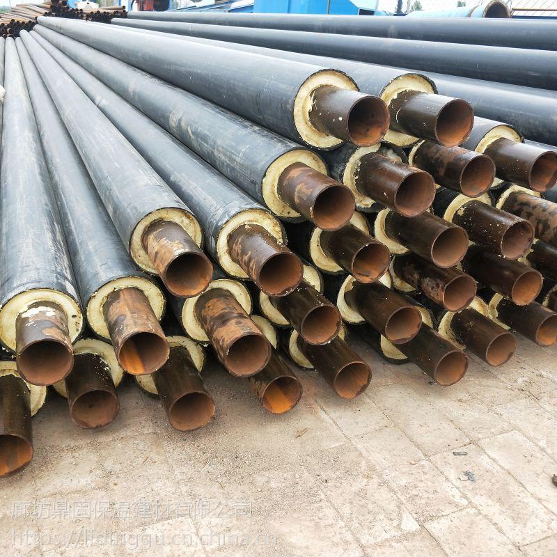 鼎固108*30热力聚氨酯泡沫保温管 地埋防腐管优质厂家