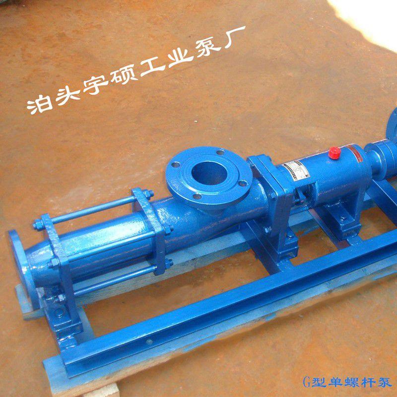 泊头宇硕供应 G型单螺杆泵 污水处理输送泵 植物油输送单螺杆泵