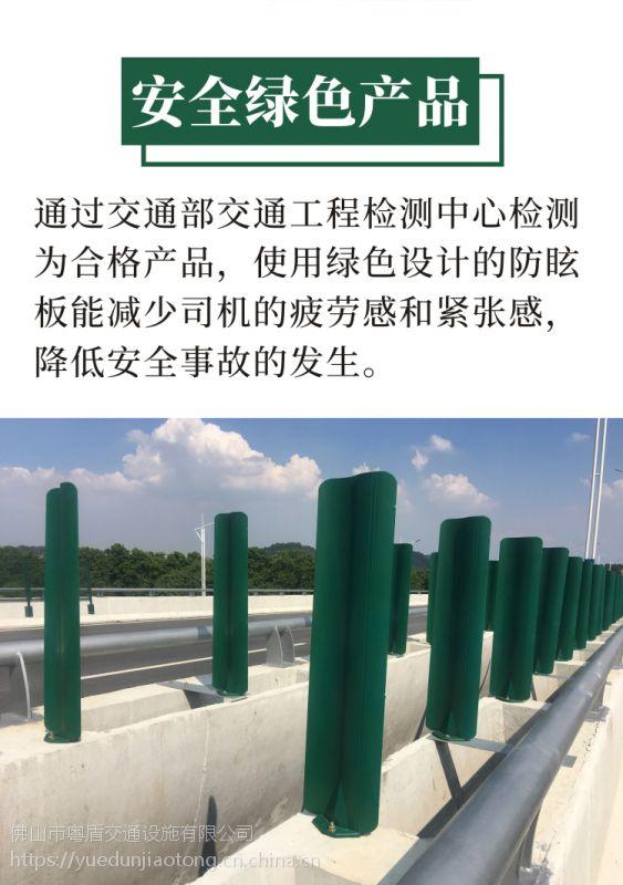 粤盾交通玻璃钢防眩板高速道路安全隔离S形树叶形挡光板遮光板(图5)