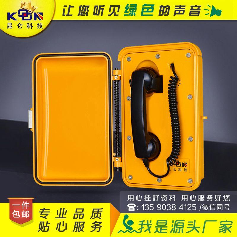 隧道直通电话机_防水防潮电话