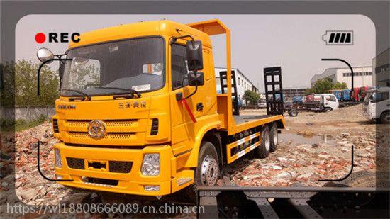 厂价供应三环昊龙STQ5256TPBN5后双桥(后八轮)270马力3.0L挖机拖车