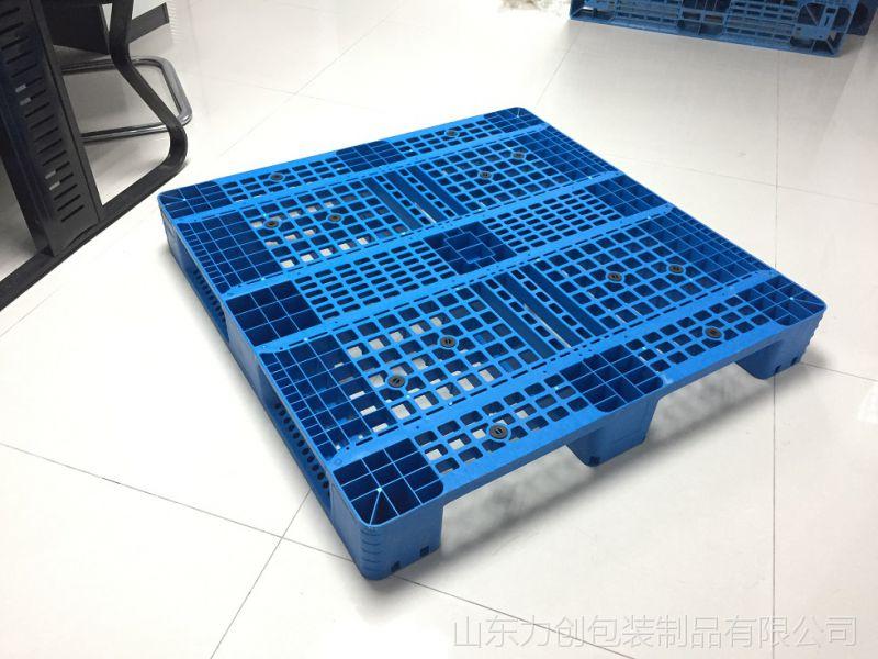 1米*1.2米塑料托盘力创叉车塑料托盘1210