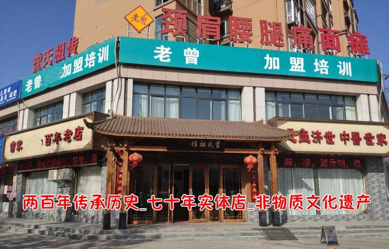 http://himg.china.cn/0/5_7_1005213_800_512.jpg