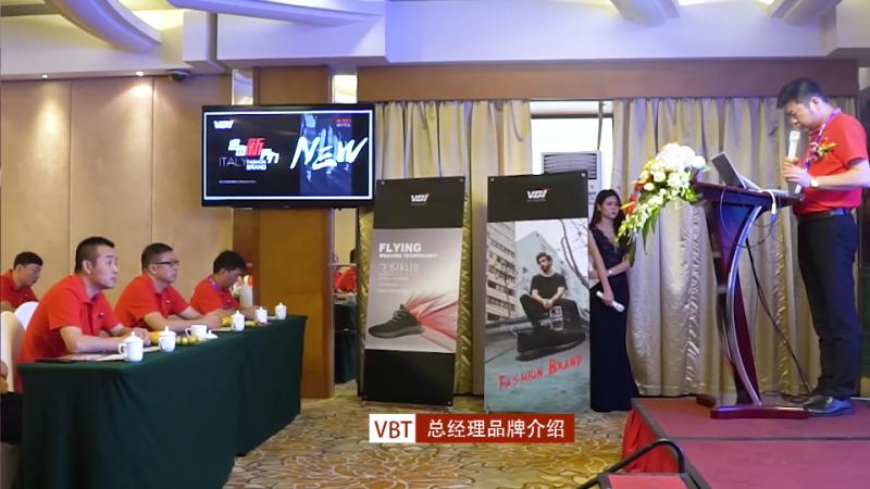 VBT意大利品牌潮鞋2019新品发布
