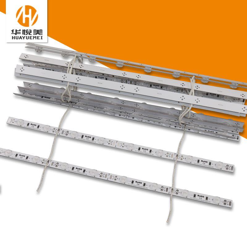 厂家供应50cm8珠led卷帘灯广告灯箱24v灯条背光源户外