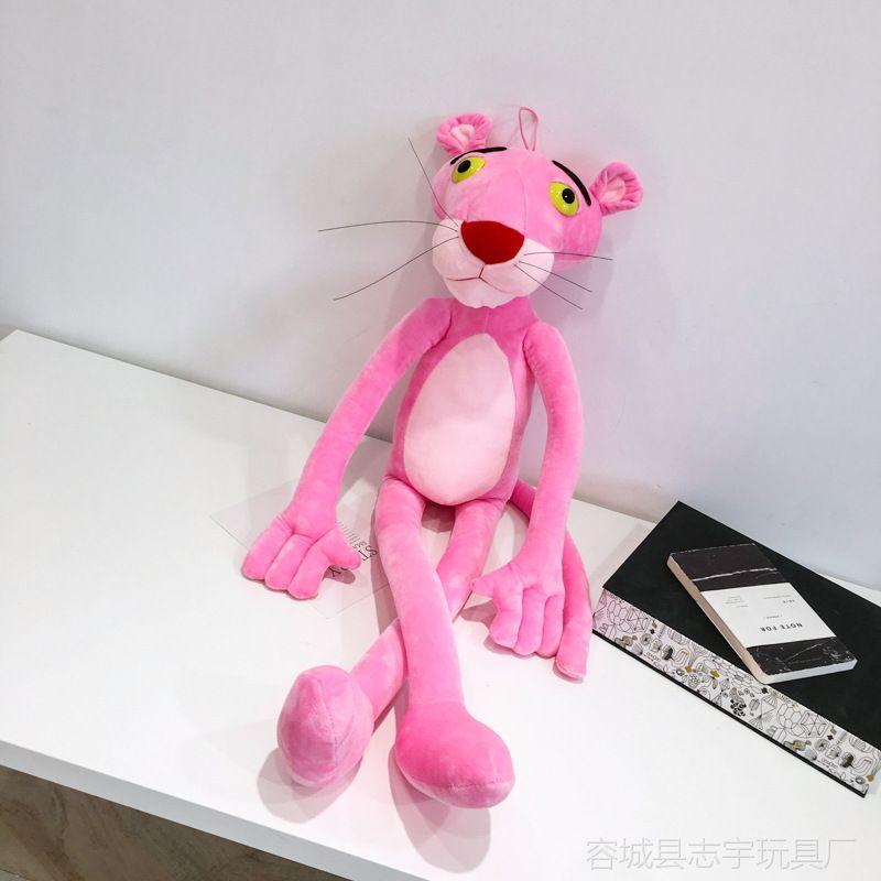 粉红豹毛绒玩具公仔顽皮豹玩偶抱枕跳跳虎点球女生视频练图片
