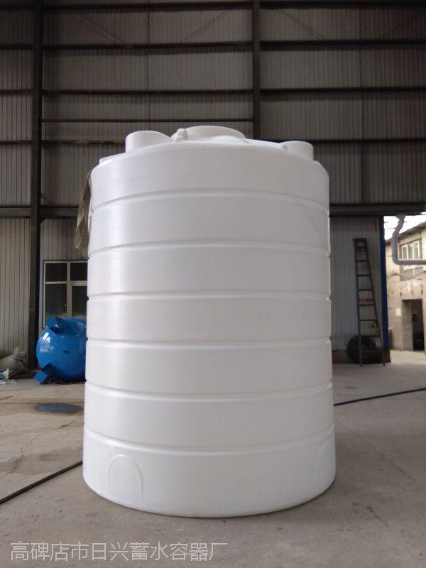 30吨塑料储罐盐酸储罐酸碱储罐加厚储罐圆柱形全国发货