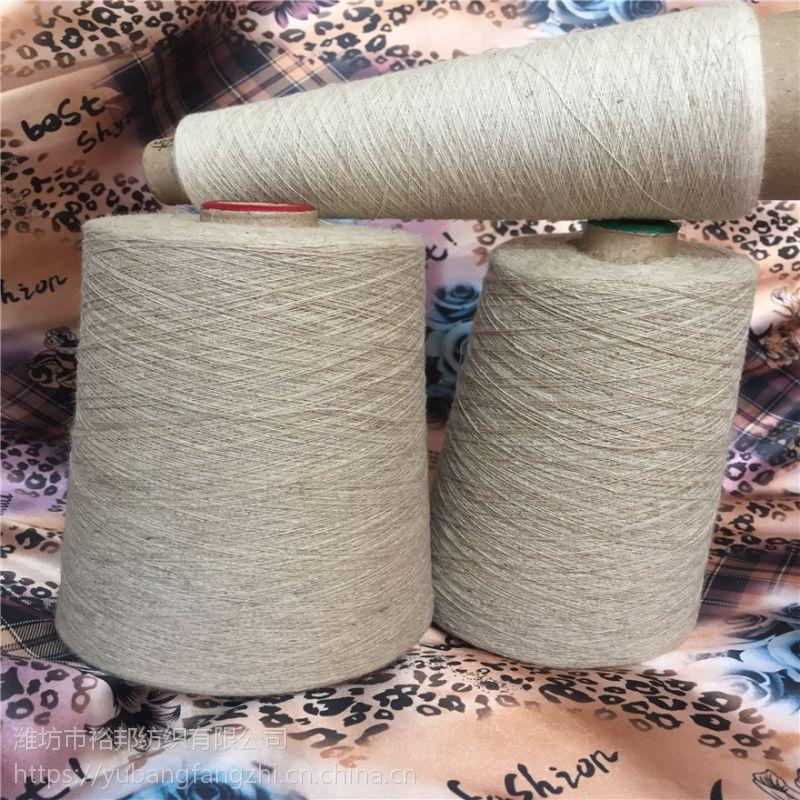 供应亚麻粘胶混纺纱15支 L55/R45配比15支 粘麻纱15支
