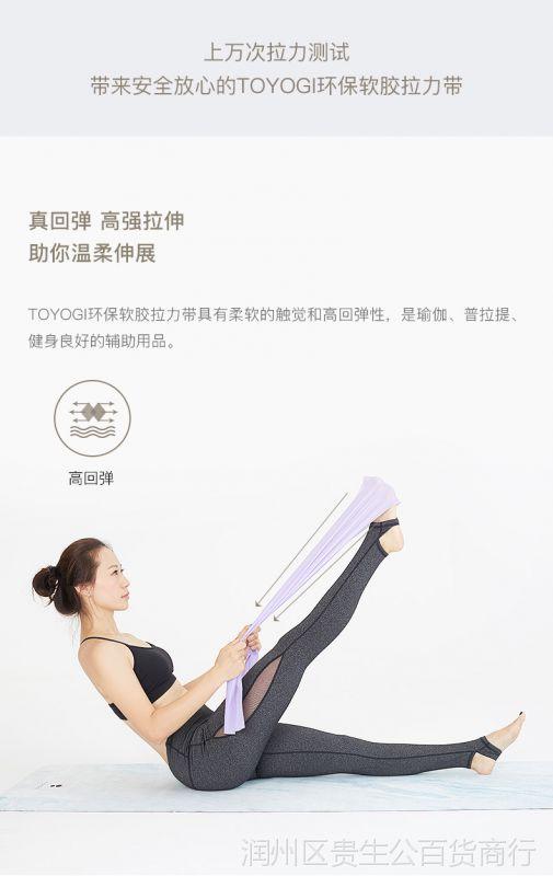拉力带男女力量塑形弹力带初学者健身训练瑜伽