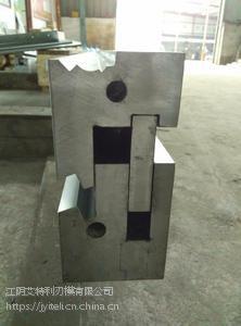 艾特利金属液压折弯机模具,数控模,无痕模,组合模,弯曲模