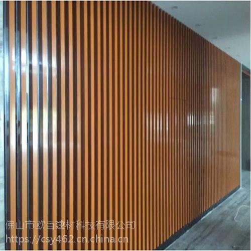 六安铝方通 木纹铝方通供应厂家