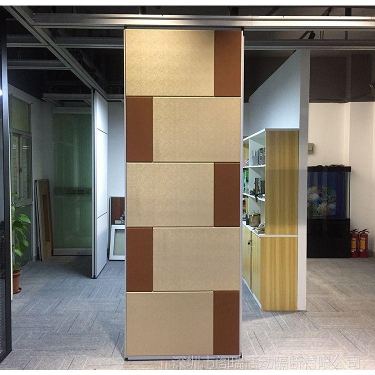 供应木质活动墙免漆板移动隔断工厂定制|室内折叠隔断
