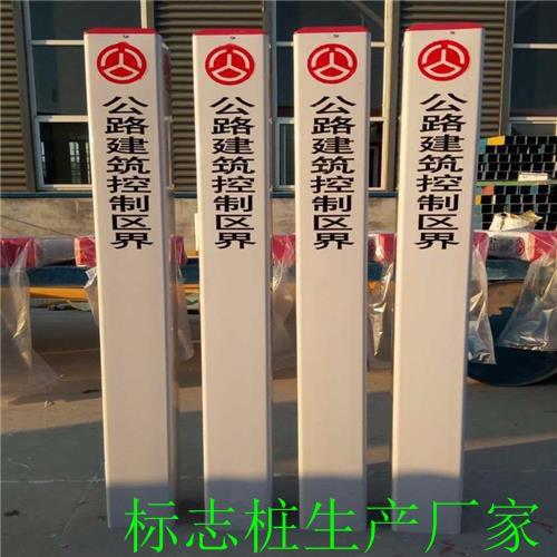 綿陽江油玻璃鋼地下電纜警示樁批發銷售