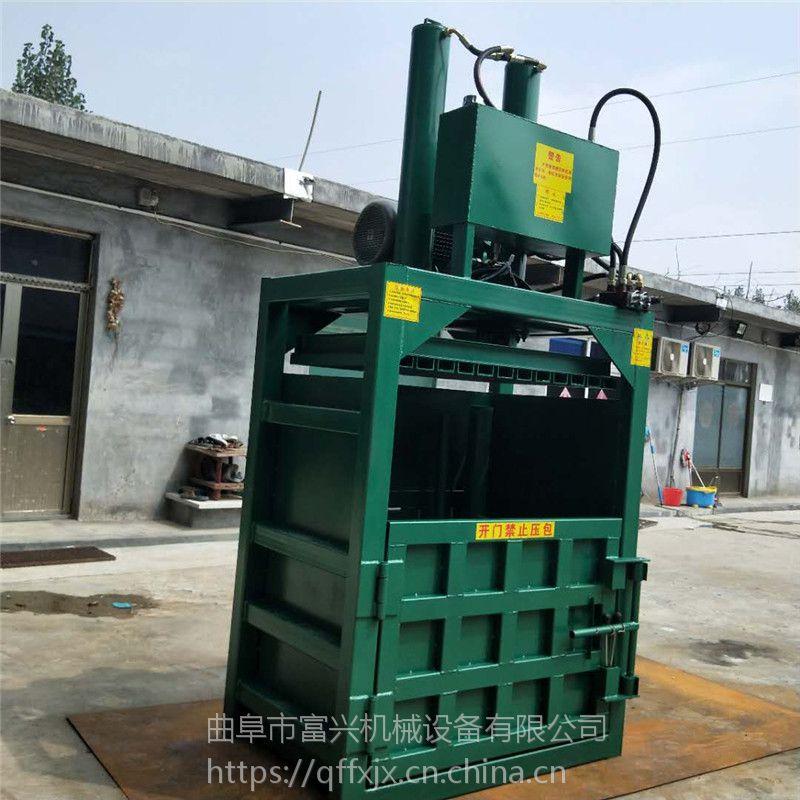 富兴受力均匀双缸塑料瓶压块机 下脚料压块打包机 半自动废料压包机厂家