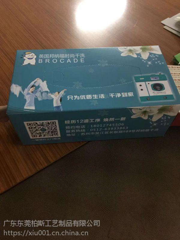定制衡阳纸巾厂家,衡阳广告纸巾定制