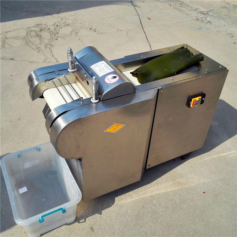 海带切块机 大型海带切丝机 不锈钢切菜机