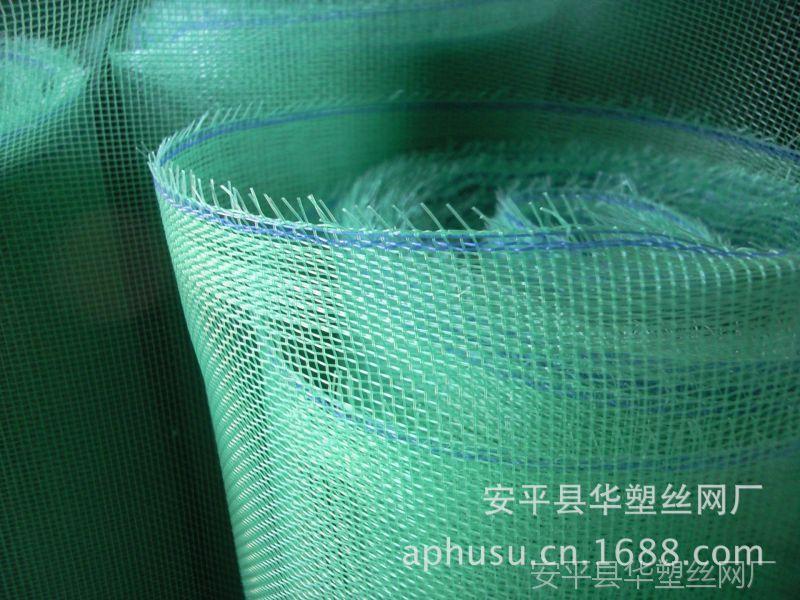 【行业推荐】供应塑料窗纱、 尼龙窗纱、塑料纱窗、14目塑料窗纱