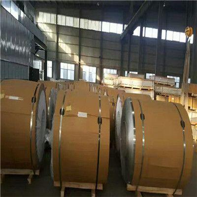 盘锦1060铝卷生产厂家商家供应骏沅铝板铝卷