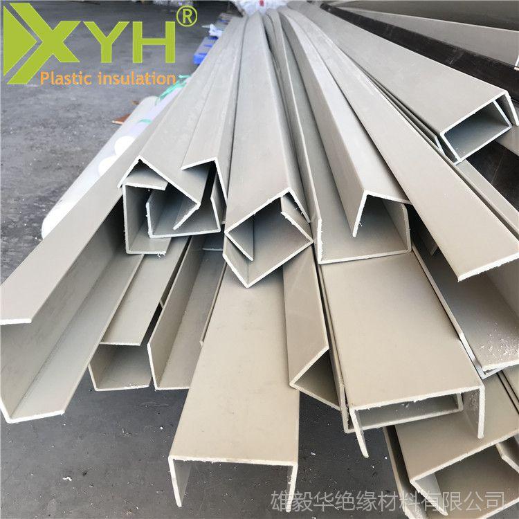 共挤板PVC 硬胶塑料板聚氯乙烯 可焊接热弯加工包槽