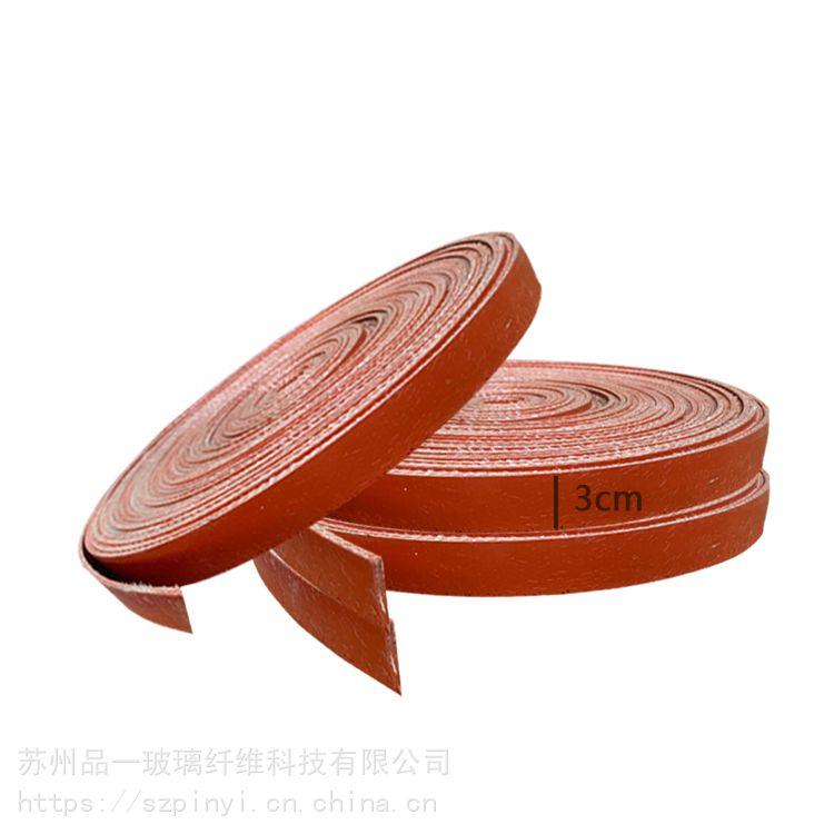 品一3.0硅钛合金橡胶板 防排烟密封垫片 硅胶玻纤防火垫料