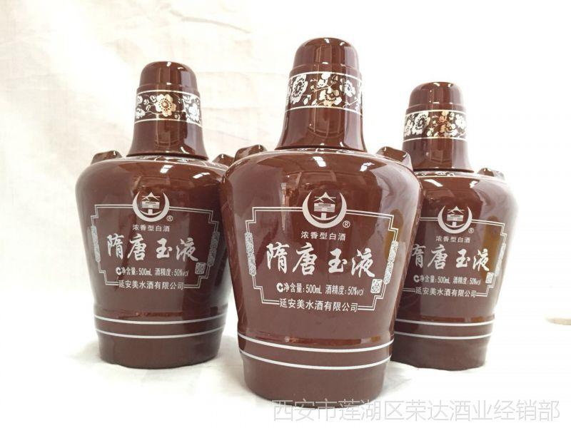陕北特产  隋唐玉液 瓷瓶500ml*6瓶装 48度