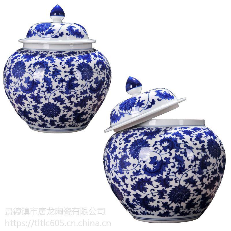 定做陶瓷罐 景德镇陶瓷药罐厂家