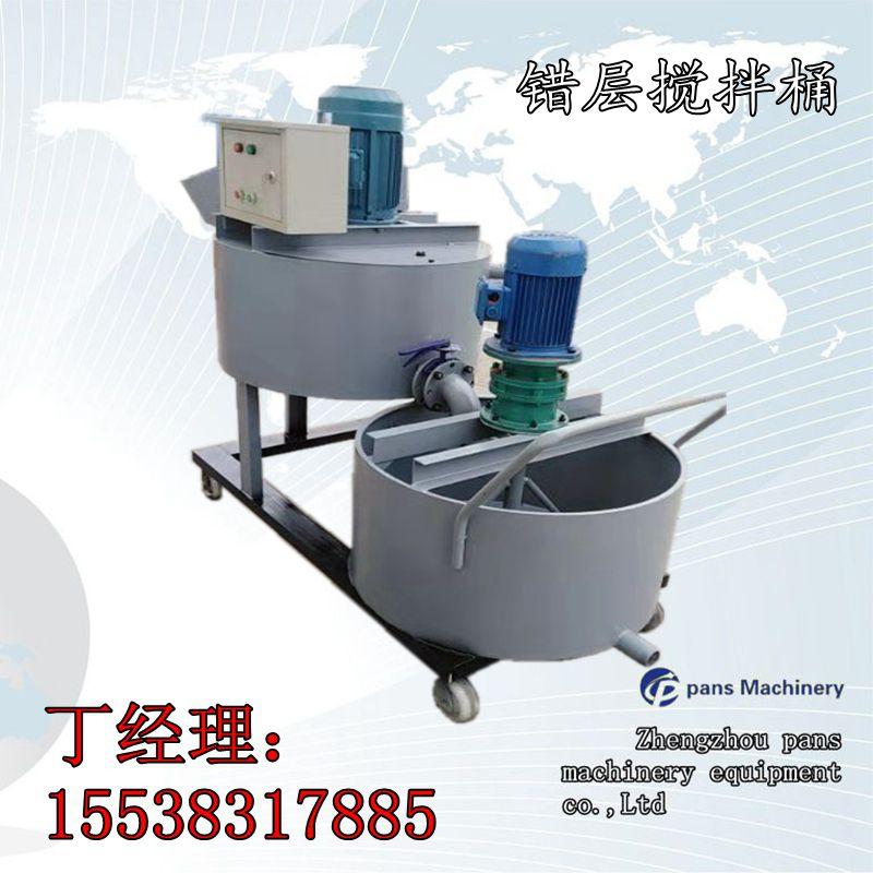 高低速搅拌机/上下错层搅拌机可控制高速制浆和水泥搅拌