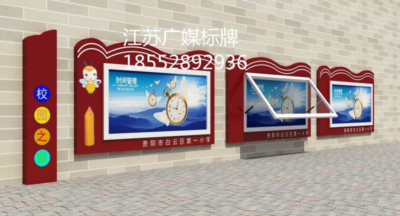 挂墙式宣传栏设计师三D效果图设计中