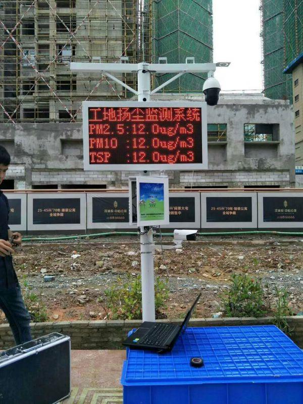 广州新项目:扬尘噪声监测设备带CPA和CCEP认证