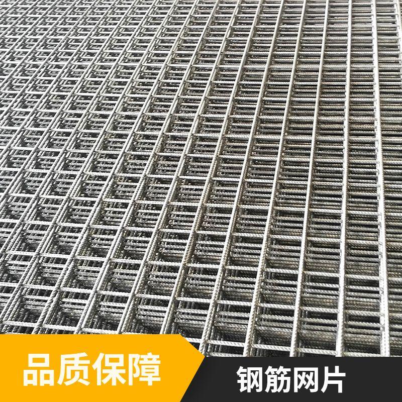 屋面钢筋网片 焊接钢筋网片厂家 良森丝网 欢迎选购