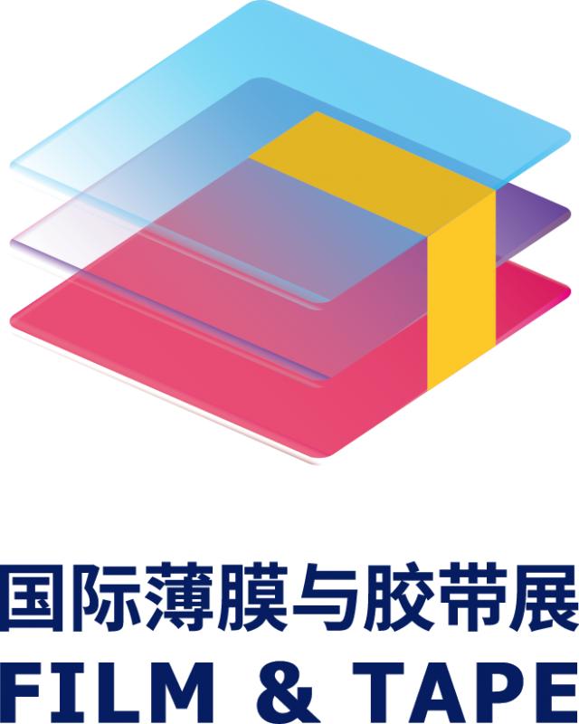 2019深圳国际薄膜与胶带展览会/华南国际涂布与模切加工技术展览会