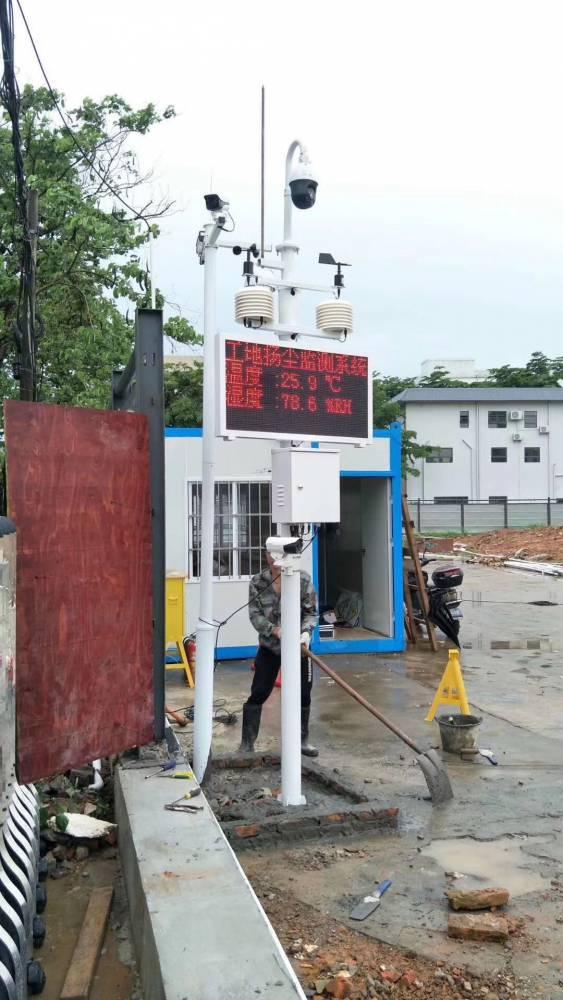 广州地铁站扬尘噪声在线监测系统安装完毕