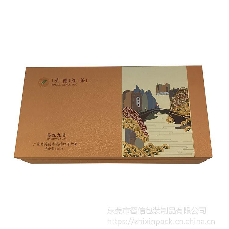 昌发工艺包装 包装盒工厂 礼品盒厂家 东莞长安纸盒包装厂
