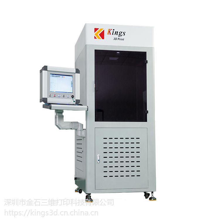 买一台3d打印机做生意会很赚钱