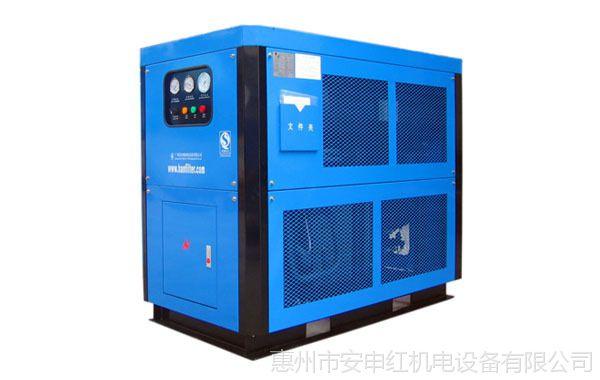 汉粤冷干机,汉粤冷冻式干燥机HAD-13HTF