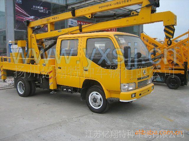 12米高空作业车 折臂式高空作业车 矿用高空车