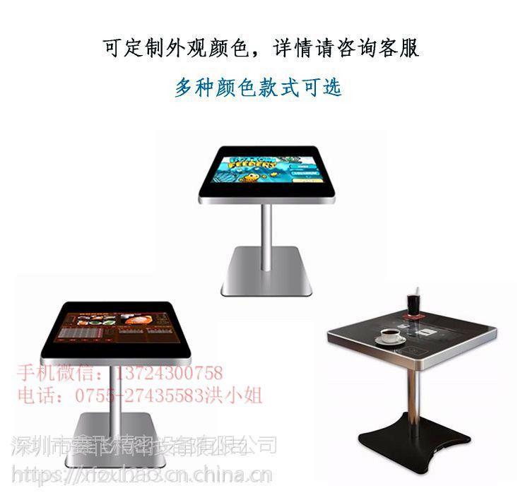 鑫飞智显智能娱乐游戏点餐桌互动触摸桌