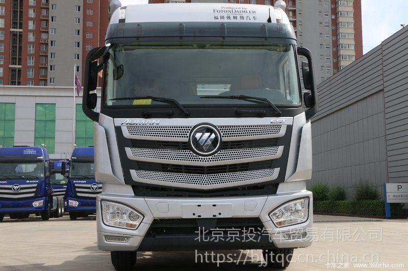 北京欧曼EST 6X4 490马力牵引专卖销售总经销